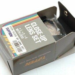 Светофильтры - Макролинзы Tiffen Close-up Lens Macro Set 55mm, 0
