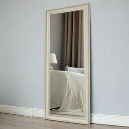 Зеркала - Зеркало напольное , 0