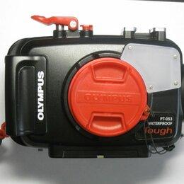 Аксессуары - Бокс для подводной съемки Olimpus Tough PT-053 Waterproof, 0