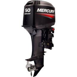 Двигатель и комплектующие  - 2х-тактный лодочный мотор Mercury ME 50 MH 697CC, 0