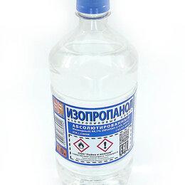 Растворители - Изопропанол, бутылка ПЭТ - 1л, 0