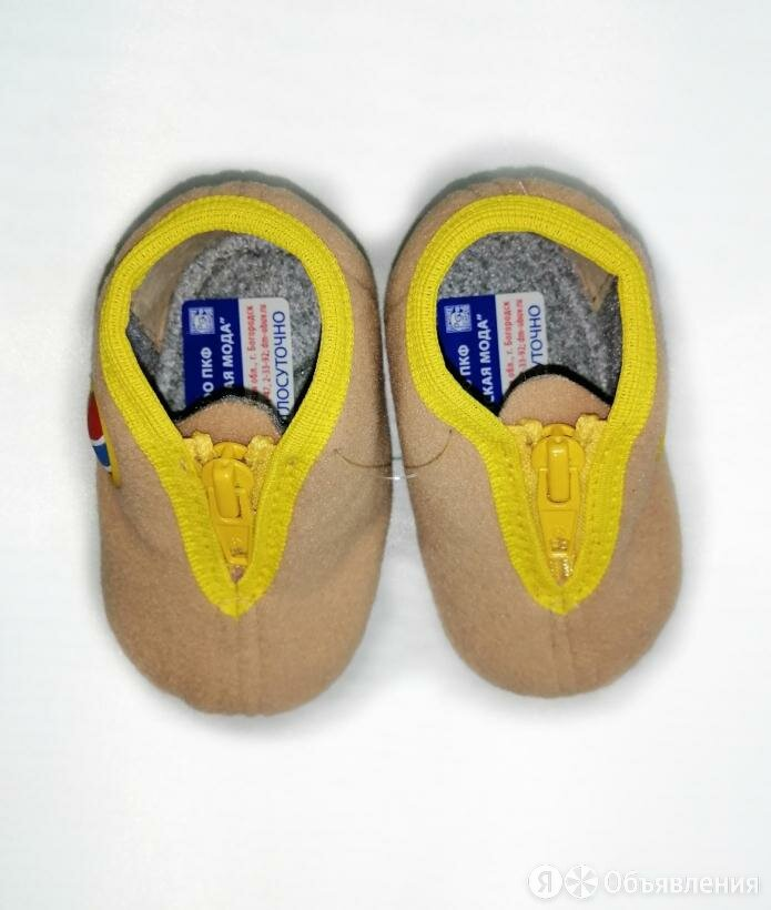 Тапочки домашние ортопедические с молнией и закрытым носом мод.40  (15,5, роз... по цене 495₽ - Домашняя обувь, фото 0