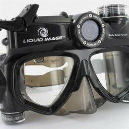 Маски и трубки - Маска для подводного плавания с камерой Liquid Image Hydra Series HD 720 P, 0