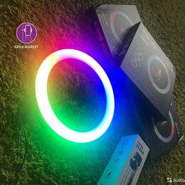 Камеры - Цветная кольцевая лампа 26см, 0