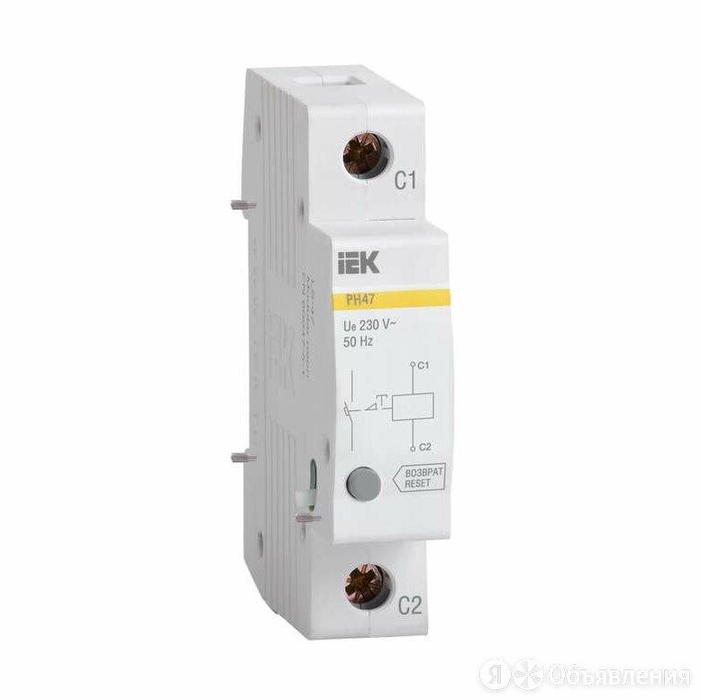 Расцепитель независимый РН47 на DIN-рейку (новый) IEK по цене 2301₽ - Товары для электромонтажа, фото 0