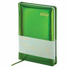 Канцелярские принадлежности - Ежедневник А5  2022г. Brauberg  Holiday «зеркальный кожзам», зеленый, 0