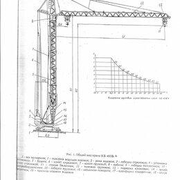 Краны - Арегда башенного крана КБ-403Б, 0