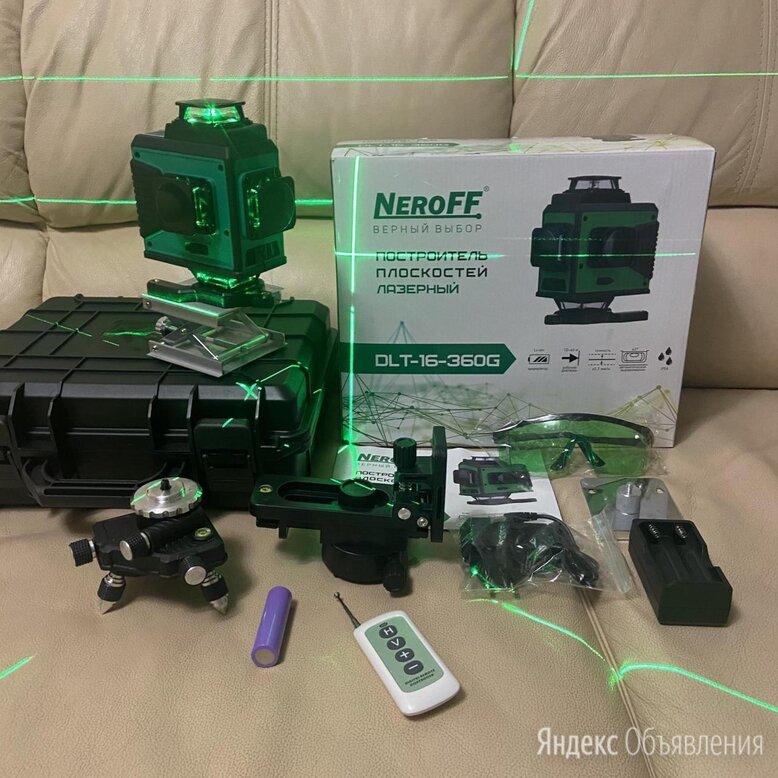 Лазерный уровень 4D по цене 7500₽ - Измерительные инструменты и приборы, фото 0