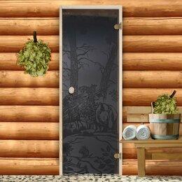 """Двери - Дверь для бани и сауны стеклянная """"Мишки"""", размер коробки 190×70см, 6мм, бронза, 0"""