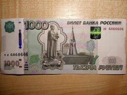 Банкноты - Банкнота с зеркальным номером эк 6060606, 0