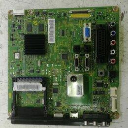 Запчасти к аудио- и видеотехнике - Le40C530F1WXR BN41-01331B BN94-04043C, 0