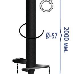 Заборы, ворота и элементы - Свая d 57 Н-2000мм цвет черный, 0