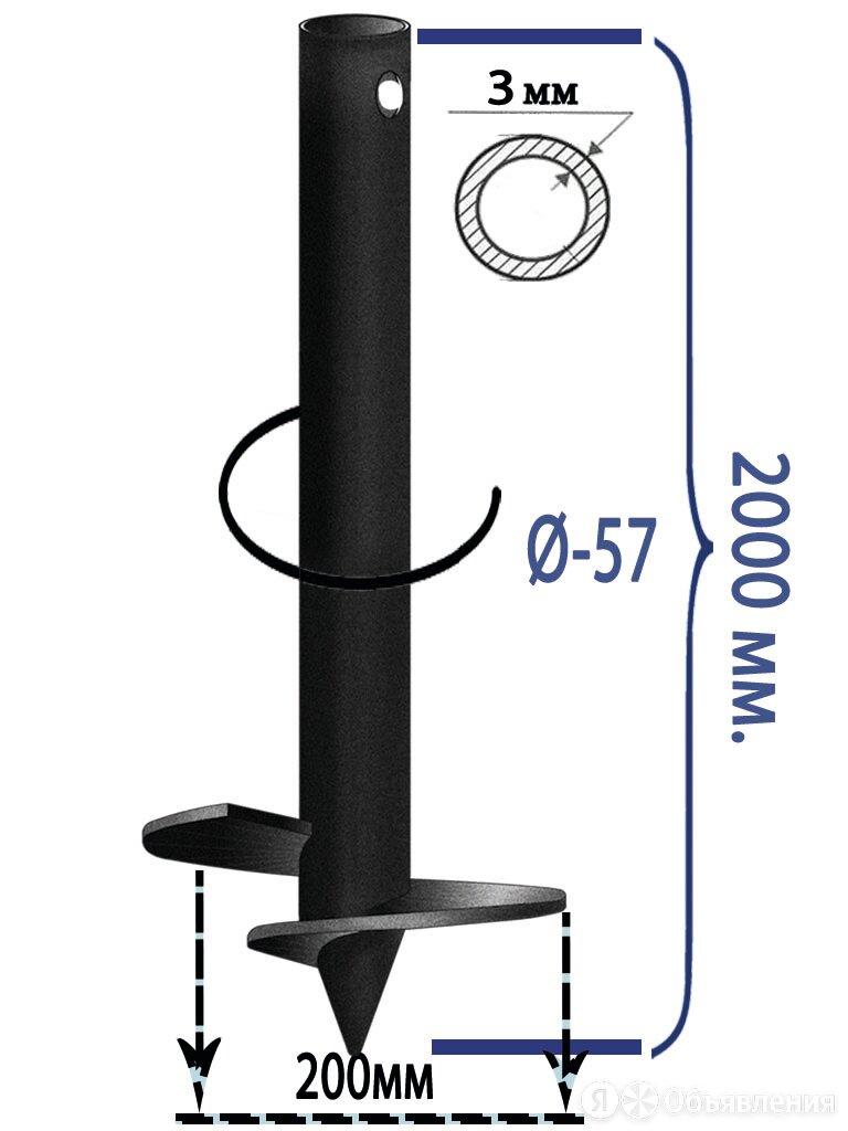 Свая d 57 Н-2000мм цвет черный по цене 1701₽ - Заборы, ворота и элементы, фото 0