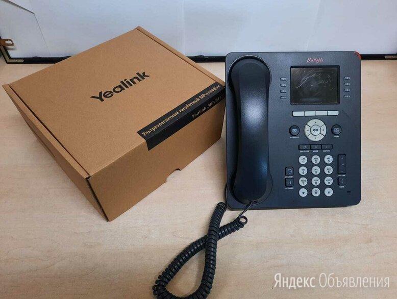 Телефон Avaya 9611G по цене 3000₽ - Проводные телефоны, фото 0