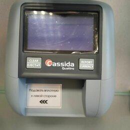 Детекторы и счетчики банкнот - Детектор Cassida Quattro S, 0