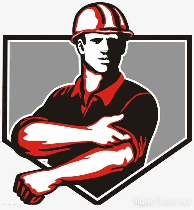 Подсобный рабочий - Рабочие, фото 0