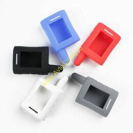 Аксессуары для наушников и гарнитур - Scher-Khan Magicar A/B силиконовый чехол для брелка, 0