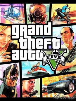 Игры для приставок и ПК - Гта 5 Игра С Онлайн пк Лицензия GTA V Online PC, 0