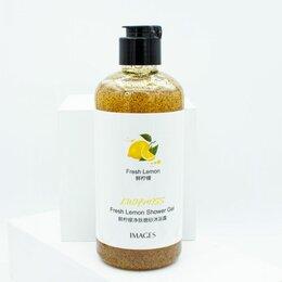 Скрабы и пилинги - Гель-скраб для душа с ароматом лимона Images Lemon Is Scrub Shower Gel, 0