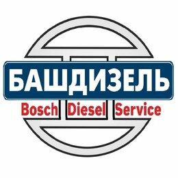 Автослесари - Слесарь по ремонту топливной аппаратуры, 0