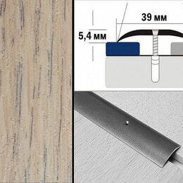 Плинтусы, пороги и комплектующие - Порог ламинированный полукруглый А39 39х5,4 мм Дуб беленый, 0