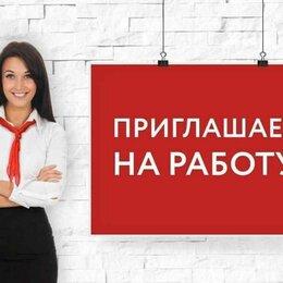 Менеджеры - Менеджер по работе с клиентами в Иваново, 0