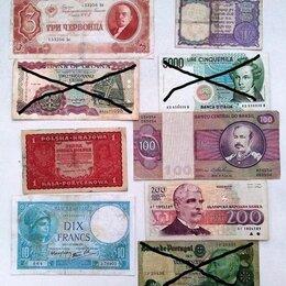 Банкноты -  девять различных  банкнот, 0