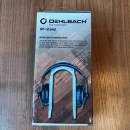 Аксессуары для наушников и гарнитур - Подставка для наушников Oehlbach Headphone Stand, 0