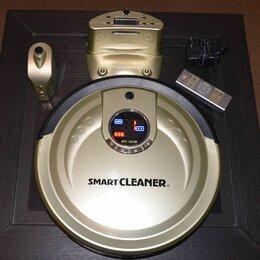 Роботы-пылесосы - 2 штуки - Робот пылесос Smart Cleaner LL-788, 0