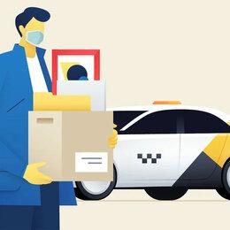 Курьеры - Водитель на доставку в Яндекс, 0