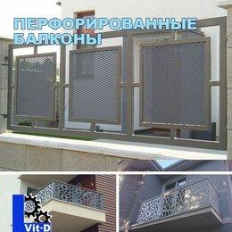 Металлопрокат - Ограждение балконов А02830, 0