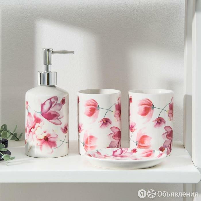 Набор аксессуаров для ванной комнаты «Камелия», 4 предмета (дозатор, мыльница... по цене 1717₽ - Комплектующие, фото 0