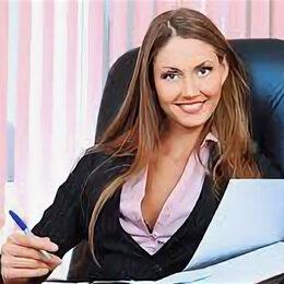 Делопроизводители - Специалист с о/р  кадровика или делопроизводителя , 0