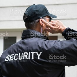 Охрана и безопасность - Охранник, 0