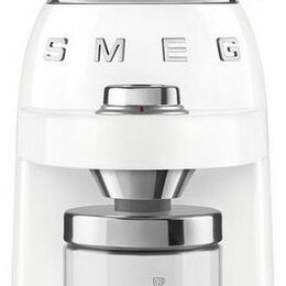 Кофемолки - Кофемолка SMEG CGF 01WHEU, 0