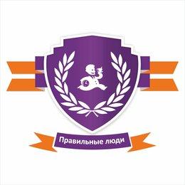 Разнорабочие - Разнорабочий, подработка (р-н Пионерский), 0