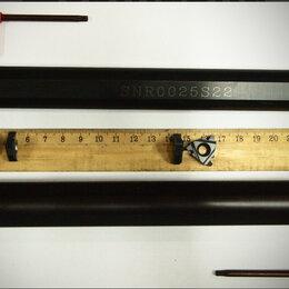 Производственно-техническое оборудование - Державка резьбовая внутренняя SNR 0025 S 22, 0