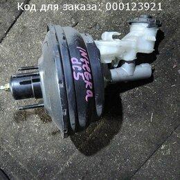 Мототехника и электровелосипеды - Главный тормозной цилиндр на Honda Integra DC5, 0
