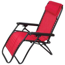 Лежаки и шезлонги - Кресло-шезлонг складное CHO-137-13 Люкс цв. красный арт.993099, 0