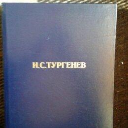 Антикварные книги - Старинные книги - Тургенев избранные произведения 1946 ОГИЗ, 0