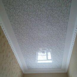 Потолки и комплектующие - Глянцевый натяжной потолок декоративной фактуры, 0