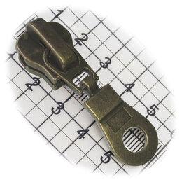 Аксессуары и запчасти - Бегунок №10, для металлической молнии, капля, антик, 0