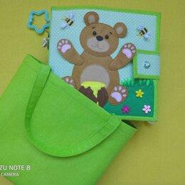 Развивающие игрушки - Развивающая книжка из фетра и хлопка для детей, 0