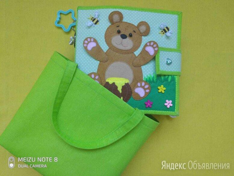 Развивающая книжка из фетра и хлопка для детей по цене 5000₽ - Развивающие игрушки, фото 0