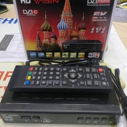 ТВ-приставки и медиаплееры - Цифровая приставка dv3 hd yasin t8000 , 0
