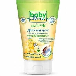 Уход за кожей - Babyline Nature Детский крем нежное увлажнение (туба) (12) 125мл, 0