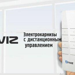Карнизы и аксессуары для штор - Электрокарниз Onviz, 0