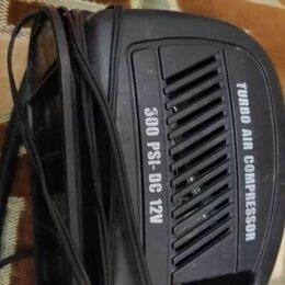 Прочие аксессуары  - Автомобильный компрессор 300 PSI 12 W, 0