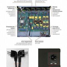 Источники бесперебойного питания, сетевые фильтры - Сетевой фильтр PowerGrip YG-1, 0