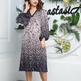 Платья - Платье 558 ANASTASIA синий/пудровый Модель: 558 без ремня, 0